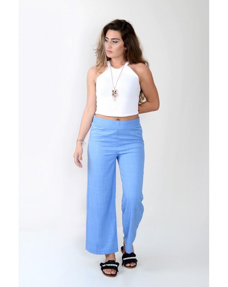 Önü Düz Arla Lastikli Bebe Mavi Pantolon